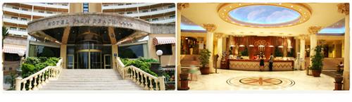 Palm Beach Hotel - Benidorm
