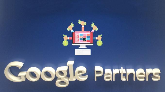 Estuvimos en Google en el evento Tuequipo @GooglePartners